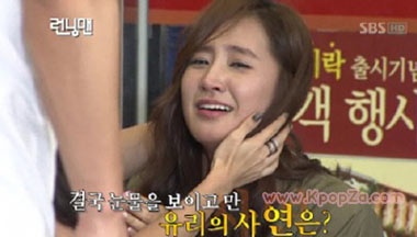 Yuri วง SNSD ร้องไห้ในรายการ Running Man