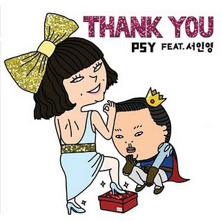 Psy (Feat. Seo In Young) - Thank You