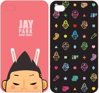 Park Jae Bum ปล่อยประมูลหน้ากากไอโฟน 4 ช่วยการกุศล