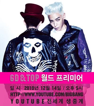 GD และTOP จะขึ้นโชว์ใน Inkigayo เป็นรายการแรก พร้อมเผยรูปใหม่