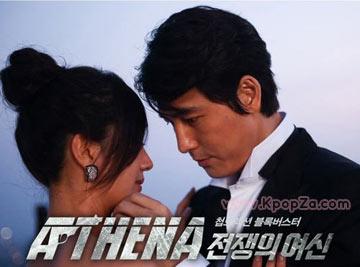 """Jang Jae In ปล่อยมิวสิควีดีโอ 'Please' ประกอบละคร """"Athena: Goddess of War"""" ออกมาแล้ว"""