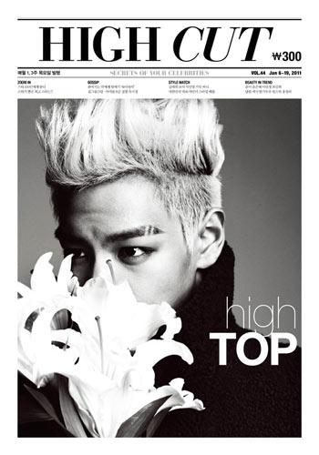 TOP ถ่ายแบบให้นิตยสาร High Cut