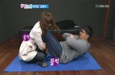 IU และ Kim Tae Woo เลียนแบบละคร Secret Garden