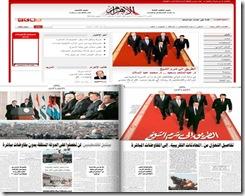 Mubarak-photoshop2