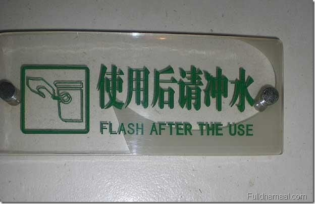 funny_toilet_sign (5)
