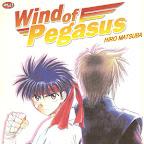 Manga Wind of Pegasus (1 - 2 tamat)
