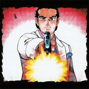 Manga Scan Araragi Express [eng]