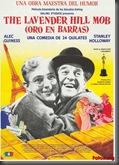1951 ORO EN BARRAS