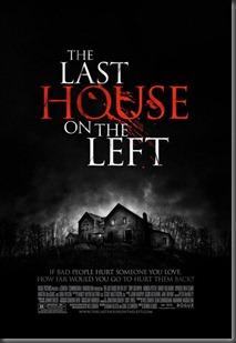 la última casa remake