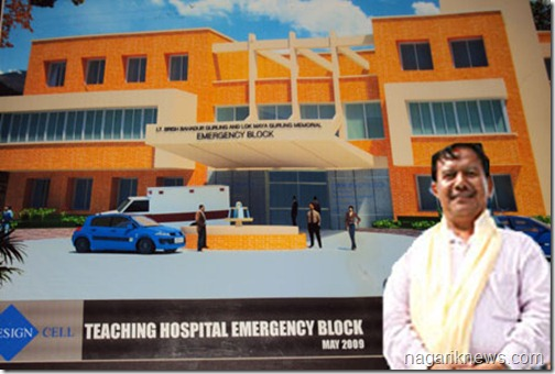 proposed emergency ward of teaching hospital