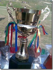3rd All Nepal Biotechnology Cup