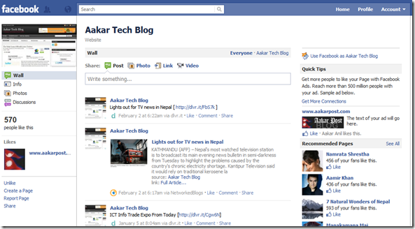 aakar tech fan page