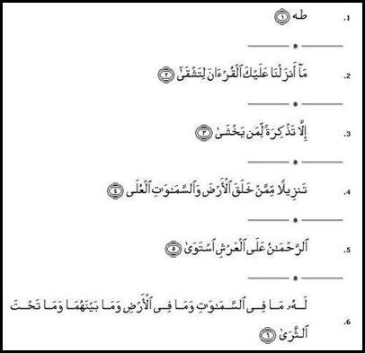 doa lembuat hati anak2