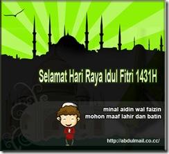 Selamat_Hari_Raya_by_Adila