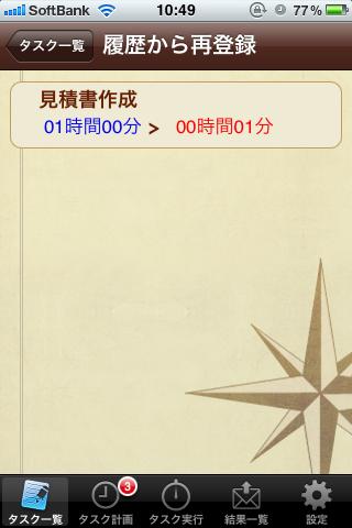 写真 2011 05 20 10 49 35