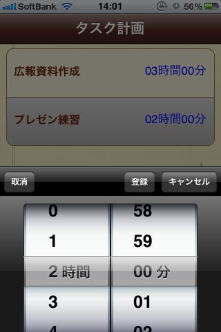 写真 2011 05 20 14 01 47