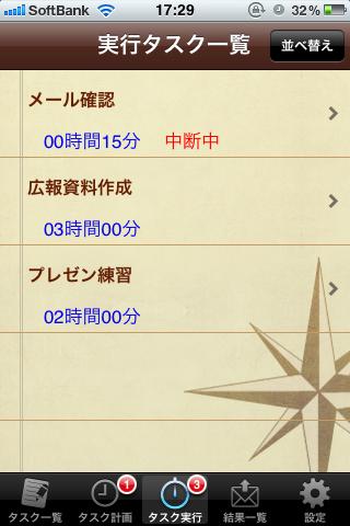 写真 2011 05 20 17 29 32