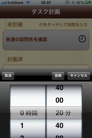 写真 2011 05 24 10 37 50