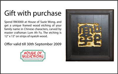 Etching Offer2.png