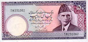 204040image035 - Pakistani Curency From 1947 to 2001
