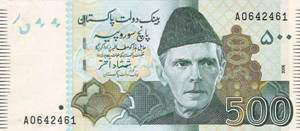 204040image046 - Pakistani Curency From 1947 to 2001