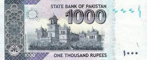 204040image049 - Pakistani Curency From 1947 to 2001