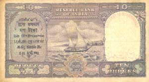 204040image005 - Pakistani Curency From 1947 to 2001