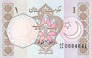 204040image027 - Pakistani Curency From 1947 to 2001