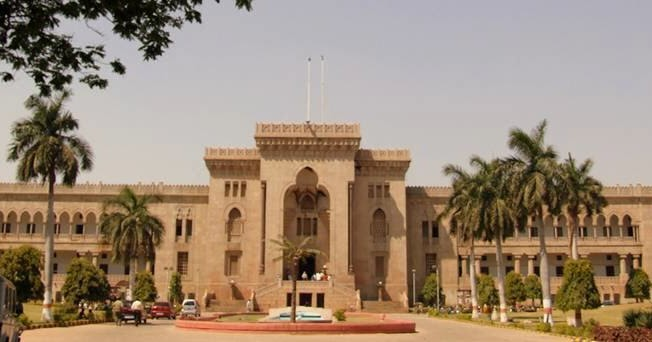Architecture of osmania university of hyderabad for Architecture colleges list in hyderabad