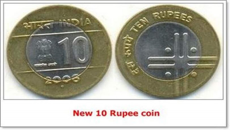 New 10 Rupee Coin by Reserve Bank of India