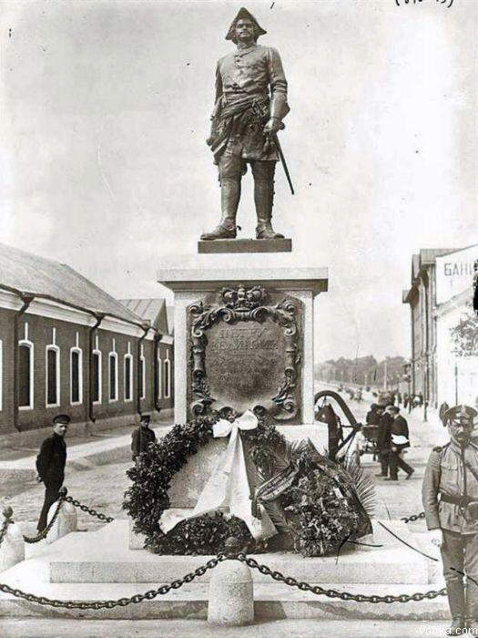 Old Russia: Russia, some hundred years ago.