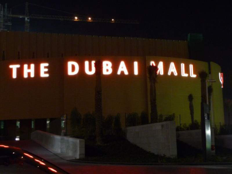 DUBAI MALL - A 20 Billion Dollar Project