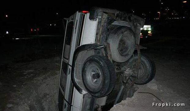 Confusing Accidents... Uh! How did this happen?