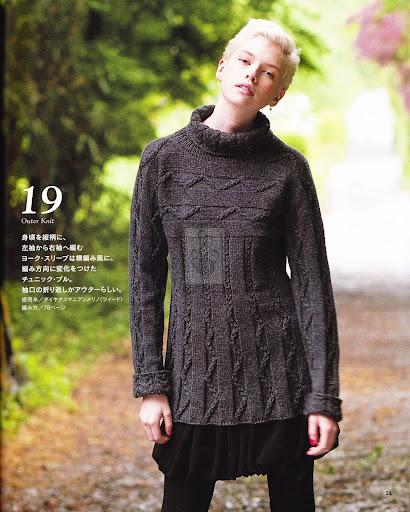 新款毛衣 - 阿明的手工坊 - 千针万线