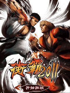 Baixar jogo para celular Street Fighter 2011 [CN] grátis