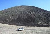 sp_crater