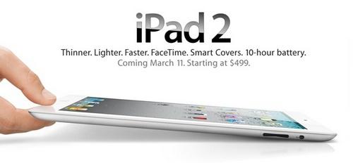ipad2-price-2011-04-27-07-28.jpg