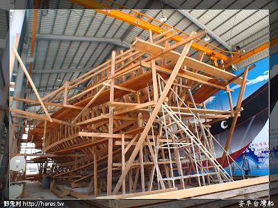 [台南] 台灣船