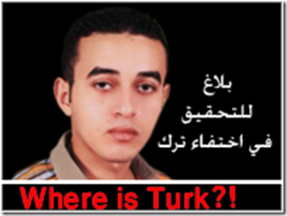 turk820101