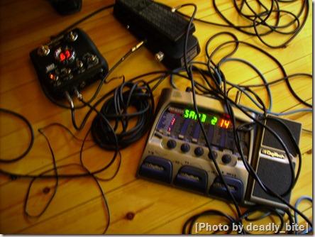 Procesadores de efectos en mi habitación: el mío y el de 'Endymion'; A.Z.; 21/06/08