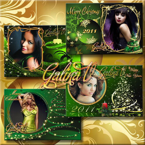 Photoframes - New Year Green