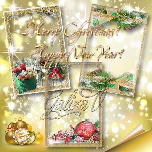 Красивые рамки для Ваших Новогодних фото (1)