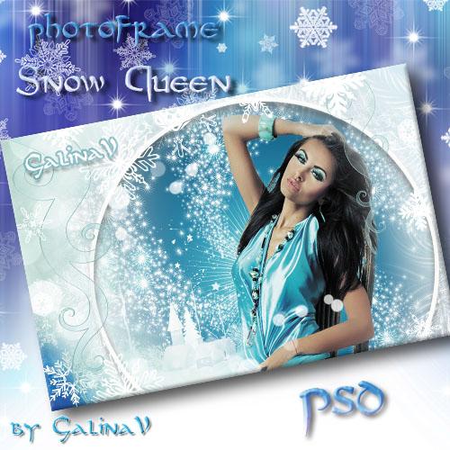 Новогодняя рамка - Снежная королева