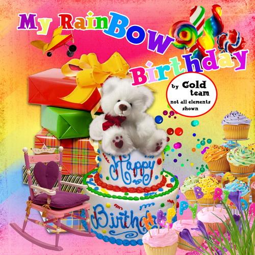 Скрап-набор - Мой радужный День рождения