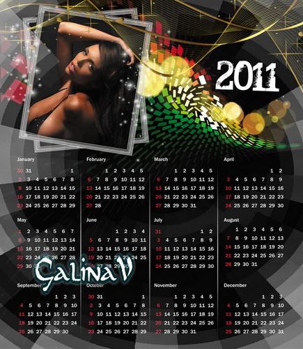Фоторамка и календарь - Сверкающий 2011