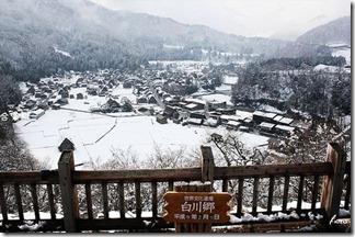Shirakawa 白川郷 (3)