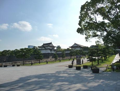 entrada para o Castelo de Osaka