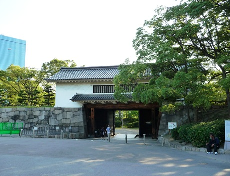 portão Aoya