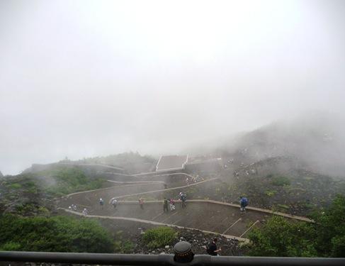 trilha 2