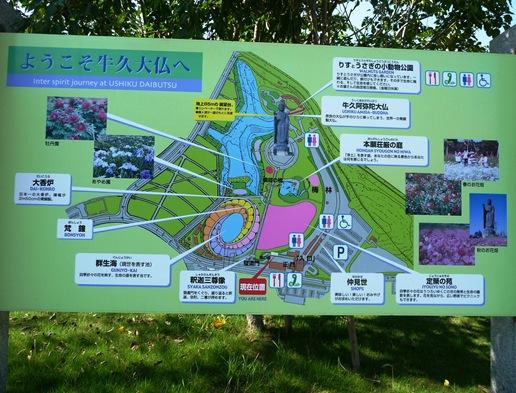 19. ushiku daibutsu mapa